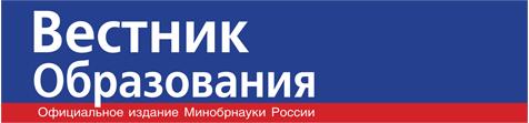 logo_vesnik