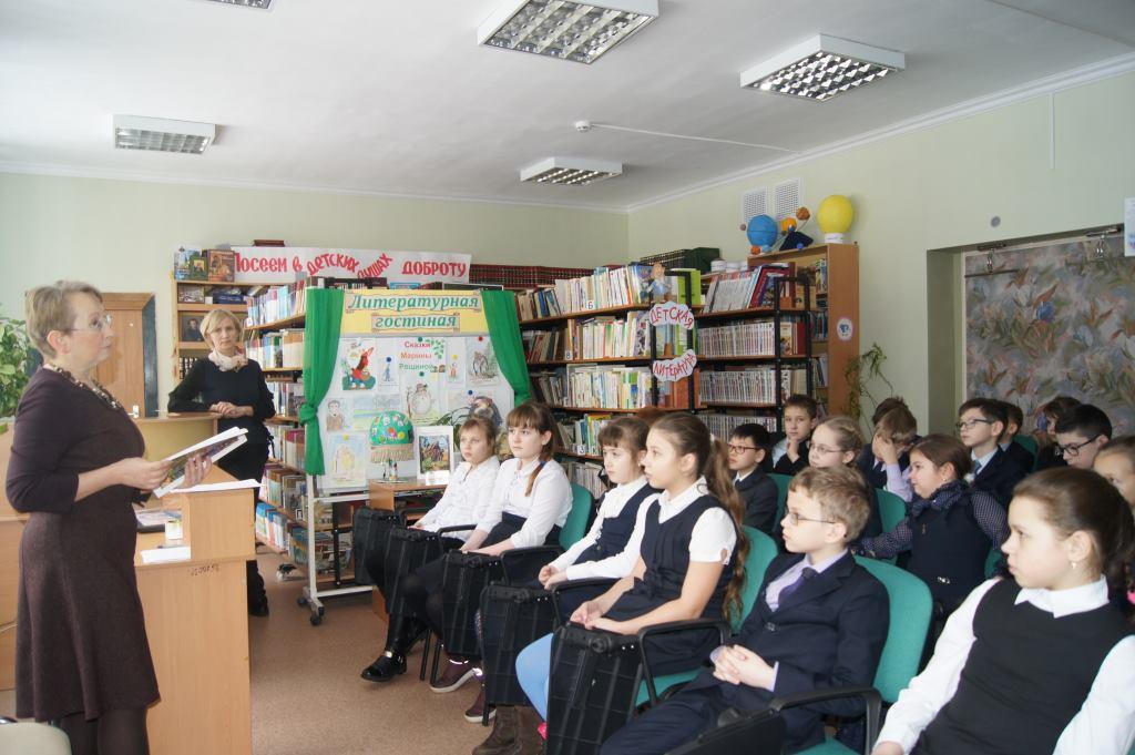 Встреча с поэтом - Евгения Разводова